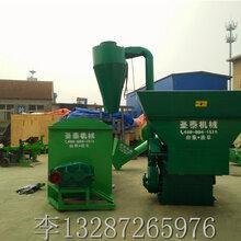 新疆饲料玉米粉碎机供应商