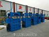 北京怀柔全自动塑钢带打包机厂家直销