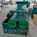 江苏无锡马铃薯淀粉生产设备加工设备