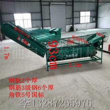 江苏连云港红薯淀粉除沙机生产工艺流程图图片