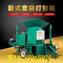 福建玉米秸秆卧式压包机效果图片