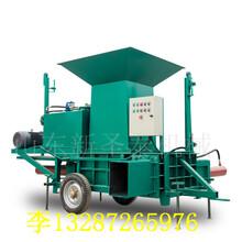 内蒙古液压压块机制造厂家图片