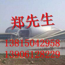 双曲铝单板外墙铝单板厂家_仿石材铝单板_铝幕墙板施工价格