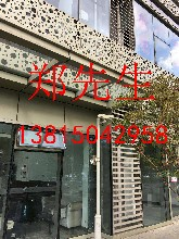 铝单板价格、氟碳铝单板幕墙、江苏德尔铝单板厂家