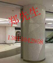 2.5mm木纹冲孔铝单板多少钱一平方(上海、常州、南京、无锡、苏州、南通、扬州)