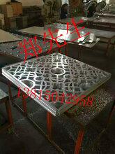 人行天桥铝单板户外墙面冲孔铝单板(上海、南京、苏州、无锡、常州、南通、扬州)