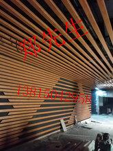 铝条扣、铝条扣吊顶、铝条扣天花(上海、南京、无锡、南通、扬州、常州)
