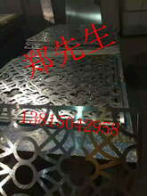 德尔银行铝单板来图定制、银行广告牌铝单板、银行门头铝单板