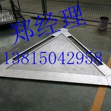 淮安内装墙面、吊顶铝单板图片