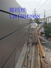 温州汽车4S店外墙铝单板生产厂家图片