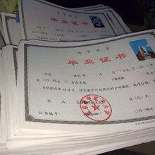 北京理工大学现代远程教育高起专/专升本秋季招生
