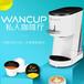 wancup膠囊咖啡機610全自動家用商用精品咖啡機
