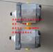 萨奥齿轮泵SNP2NN/025LN06SAP1E6E5NNNN/NNNNN丹弗斯齿轮泵