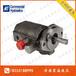 柯莫索齿轮泵P25X342BI0F15-2TL0H221济南现货供应石油机械行业用齿轮泵