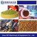 漂浮型鱼饲料设备各种产量鱼饲料生产线