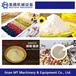 营养粉生产线红豆薏米粉生产线