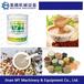 五谷杂粮粥生产线营养粉生产线