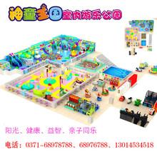 淘气堡室内游乐场供应20-2000㎡淘气堡亲子儿童乐园