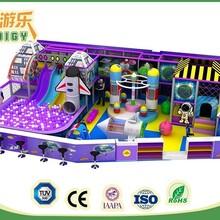 儿童室内游乐园设备儿童玩具淘气堡儿童乐园