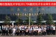 模具设计培训ug模具设计培训潍坊渤海技术学校