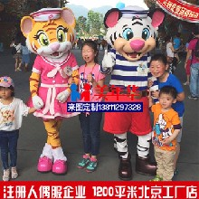 长隆欢乐世界高质量吉祥物白虎人偶服舞台演出玩偶服来图定做