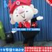 人物卡通服日本吉祥物信黑屋偶服企业西装男孩玩偶服装来图定制