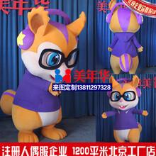 高质量卡通人偶定制松鼠玩偶服电影服舞台服装吉祥物来图定做