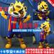 企业定制青岛足球吉祥物老虎卡通人偶动漫演出舞台道具玩偶服装来图定做