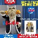 高品質人偶服定制萬圣節活動cos怪物玩偶服舞臺表演互動卡通服裝