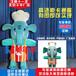 高品質人偶服定制企業吉祥物cos廚師大象玩偶服現場互動卡通人偶