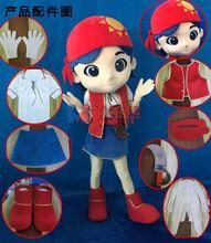 北京美年華人偶服定制長隆卡通服定做海盜女孩玩偶服廠家直銷圖片