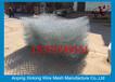 鑫隆石笼网专业生产雷诺护垫海岸防护格宾护垫优质价廉