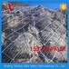 雷诺护垫格宾网堤坡防护石笼网包塑石笼网鑫隆厂家专业生产基地