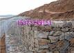 订制镀锌石笼网包塑石笼网生态格宾网铅丝石笼网鑫隆厂家专业生产