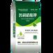 智利肥料含硝态氮20kg