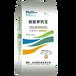 以色列肥料钙宝产量高促早熟提品质净含量20kg