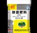 嘹地泰掺混肥料(硫基型)净含量40kg