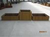 鑫创汇沙制品长方形正方形组合花箱