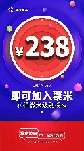 人穷的时候该做什么?聚米创建人江南是谁238活动有哪些牙膏姨妈巾好用吗