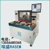 东莞RASEM视觉对位全自动PCB分板机