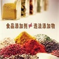 上海进口食品添加剂,进口食品添加剂公司,进口食品添加剂,食品添加剂报关公司图片
