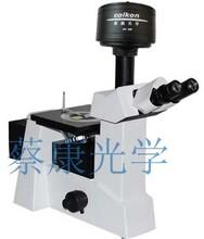 专业代理上海蔡康高档金相显微镜DMM-480C