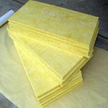 供青海互助玻璃棉板和玉树玻璃棉价格