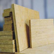 供西宁岩棉板和青海岩棉价格