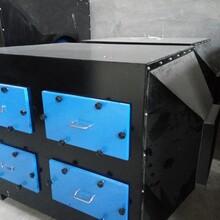 活性炭净化器厂家直销具有超高吸附能力适用范围广