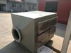 活性炭净化器其源盛直销吸附效率高适用面广维护方便