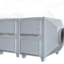 活性炭净化器其源盛厂家直销可同时处理多种混合废气