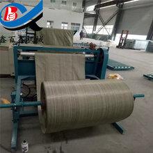 厂家直销编织袋全自动切缝一体机编织袋裁缝机图片