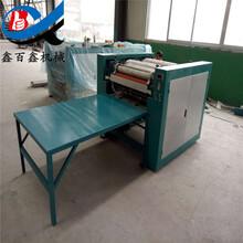 编织袋印刷机全自动编织袋印刷设备凸版印刷机图片
