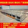 母猪产床厂家直销欢迎咨询√连云港